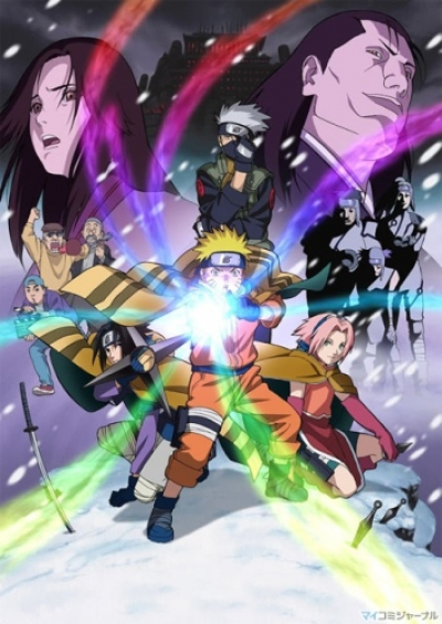 Наруто: Книга Искусств ниндзя Снежной принцессы / Gekijouban Naruto: Dai Katsugeki! Yuki Hime Ninpouchou Datte ba yo! [Movie]