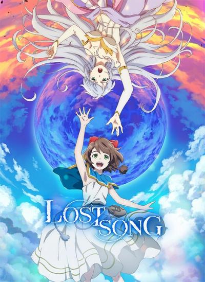 Потерянная песня / Lost Song [01 из 12]
