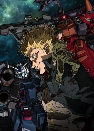 Мобильный доспех Гандам: Грозовой сектор / Kidou Senshi Gundam: Thunderbolt [08 из 08]