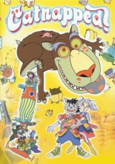 Кошачий мир Банипал Витт /Totsuzen! Neko no Kuni Banipal Witt. Фильм