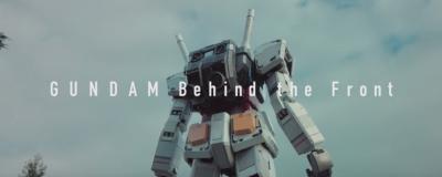 Гандам - За Фронтом / GUNDAM — Behind the Front