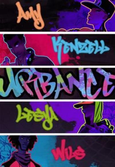УРБАНС / URBANCE