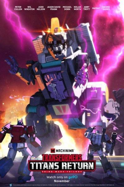 Трансформеры: Возвращение титанов / Transformers: Titans Return [06 из 18]