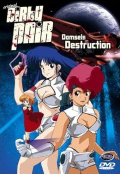 Грязная Парочка OVA / Dirty Pair OVA [08 из 10]