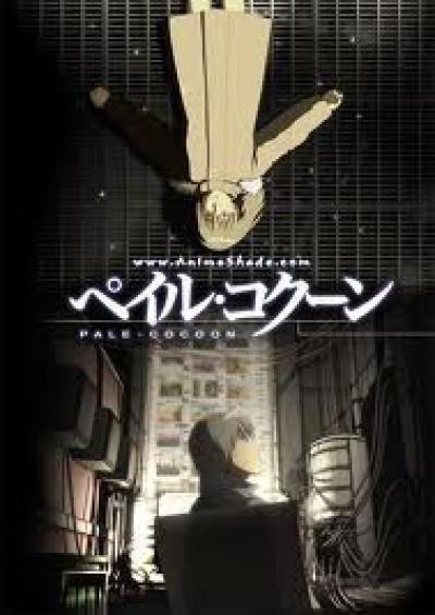 Бледный Кокон / Aoi Tamago [OAV][2006]