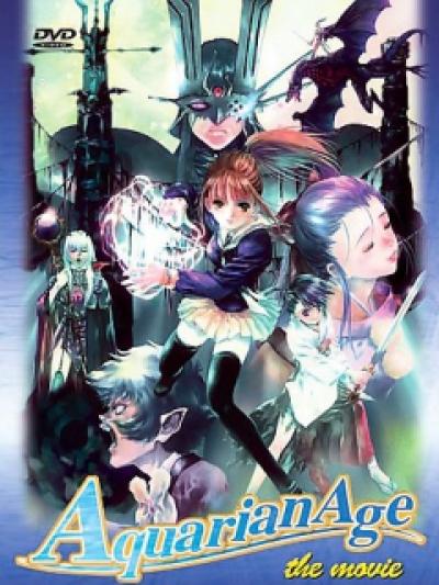 Эпоха Водолея OVA / Aquarian Age: Saga II