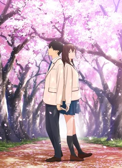 Я хочу съесть твою поджелудочную / Kimi no Suizou wo Tabetai [Movie]