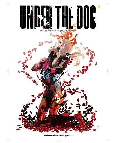 Побитые псы / Under the Dog OVA