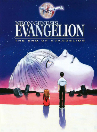 Конец Евангелиона / Neon Genesis Evangelion: The End of Evangelion [02 из 02]