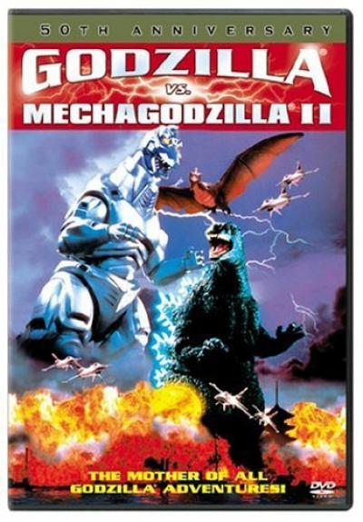Годзилла против Мекагодзиллы 2 / Godzilla vs. Mechagodzilla II