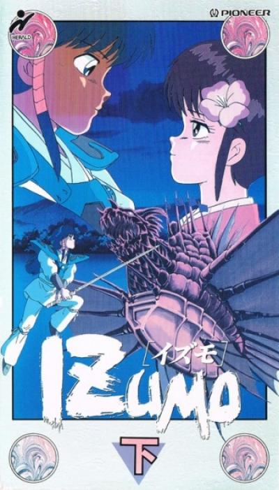 Идзумо / Izumo [02 из 02]