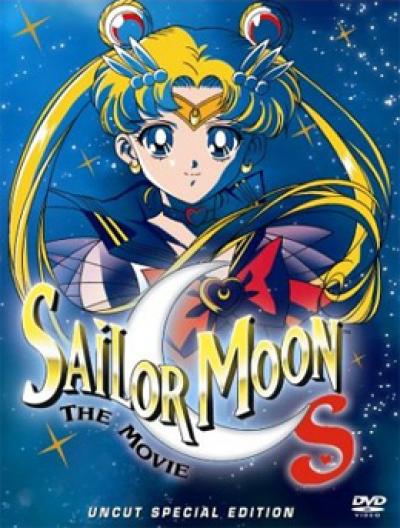 Красавица-воин Сейлор Мун - Снежная принцесса Кагуя / Sailor Moon S Movie: Hearts in Ice [Movie]