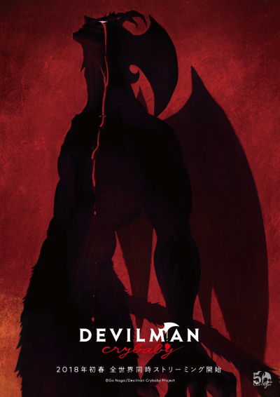 Дэвилмэн: Плакса / Devilman: Crybaby [10 из 10]