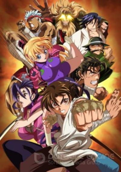 Сильнейший в истории ученик Кеничи OVA / Shijou Saikyou no Deshi Kenichi: Yami no Shuugeki OVA [11 из 11 + SP][FIX]