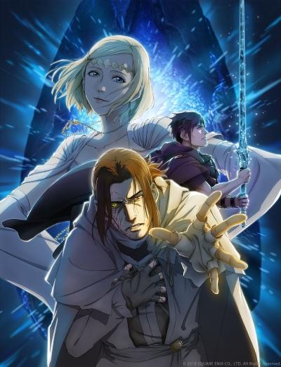 Последняя Фантазия XV: Ардин - Пролог / Final Fantasy XV: Episode Ardyn - Prologue