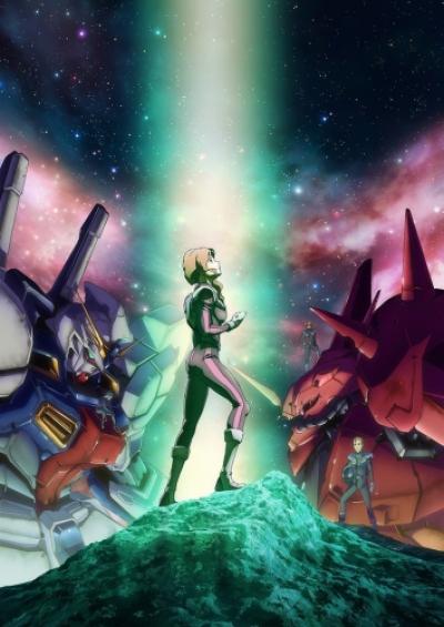 Мобильный воин Гандам: Сумерки Оси / Kidou Senshi Gundam: Twilight Axis [03 из 06]