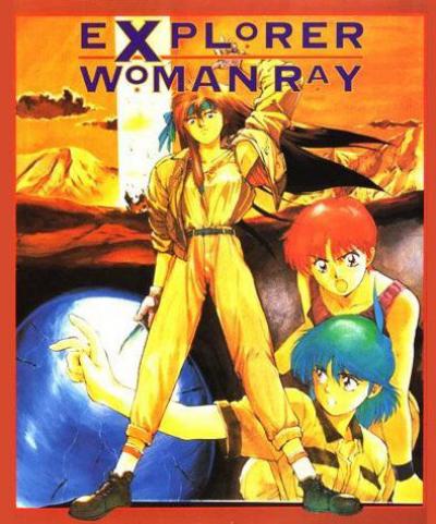 Исследовательница Рэй / Explorer Woman Ray [02 из 02]