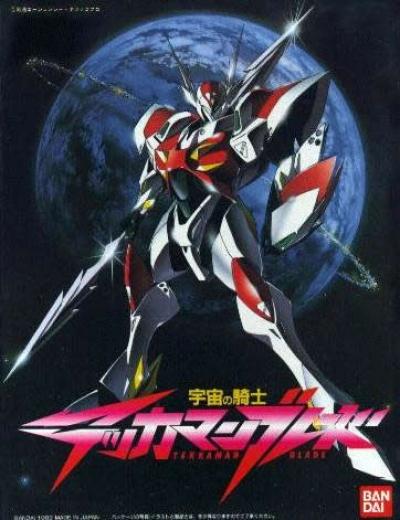 Космический рыцарь Теккамен Блейд / Uchuu no Kishi Tekkaman Blade [04 из 49]