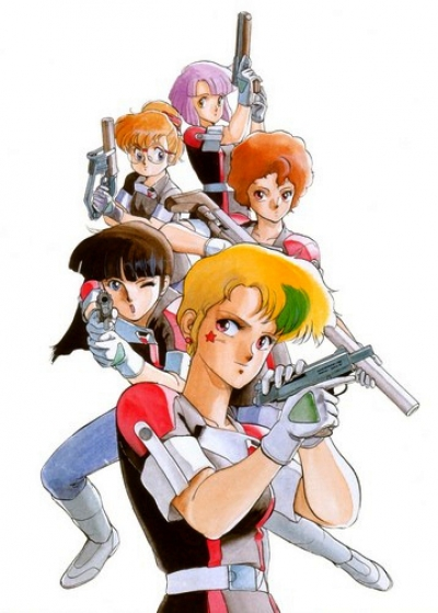 Девичья Сила OVA-1 / Gall Force 2 - Destruction