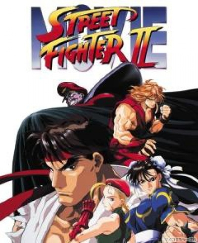 Уличный боец II / Street Fighter II: The Movie
