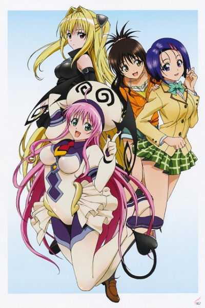 Любовные неприятности OVA-4 / To Love-Ru: Trouble - Multiplication - Mae kara Ushiro kara