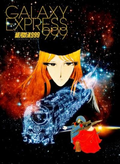 Галактический экспресс 999 / Ginga Tetsudo 999 [006 из 113]