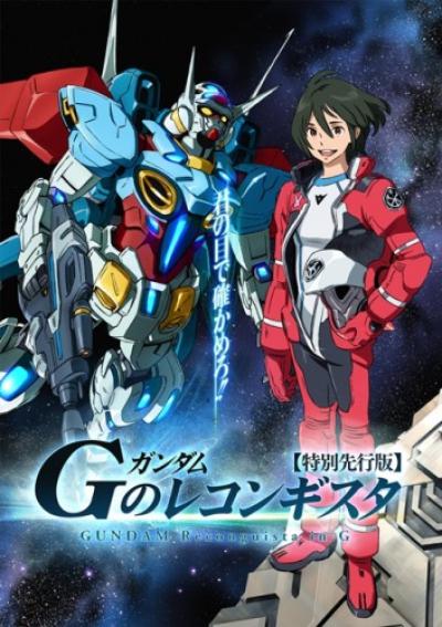 Гандам: Возвращение на G / Gundam G no Reconguista TV [14 из 26]