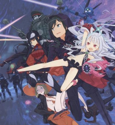 Звезда: план покорения мира / Sekai Seifuku - Bouryaku no Zvezda [OVA]
