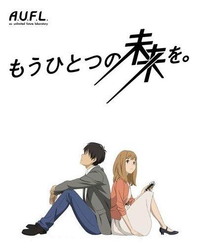 Другое Будущее / Mou Hitotsu no Mirai o. [03 из 03]