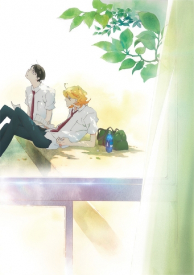 Одноклассники / Doukyuusei [Movie]