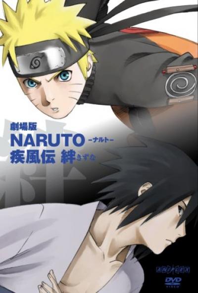 Наруто: Ураганные Хроники - Узы / Gekijouban Naruto Shippuuden: Kizuna [Movie]