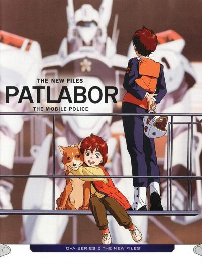 Полиция Будущего OVA-2 / Kidou Keisatsu Patlabor (1990) [13 из 16]