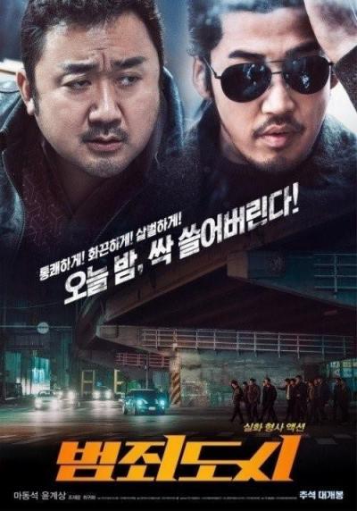 Криминальный город / The Outlaws