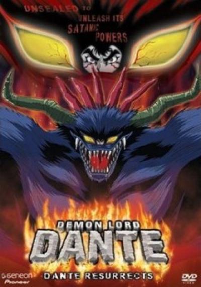 Данте, властелин демонов / Demon Lord Dante [04 из 13]