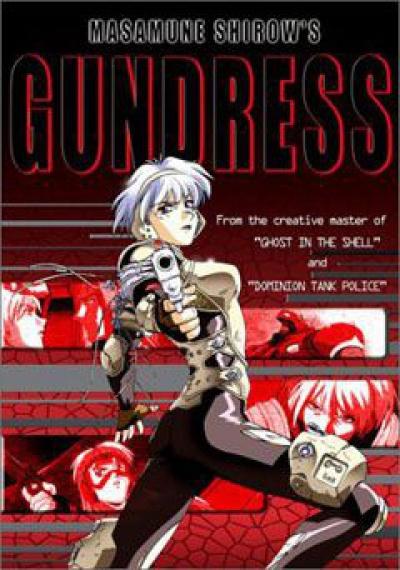 Боевой доспех / Gundress