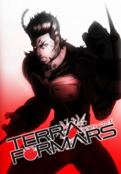 Терраформирование OVA / Terra Formars [02 из 02]