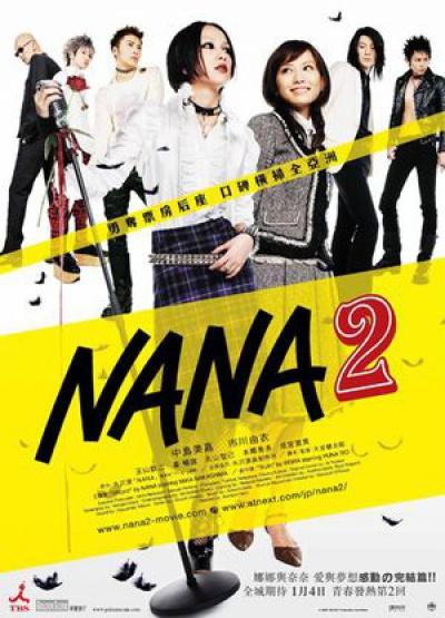 Нана 2 / Nana 2 [Dorama]