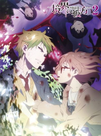 За гранью / Kyoukai no Kanata [00][OVA][2014]