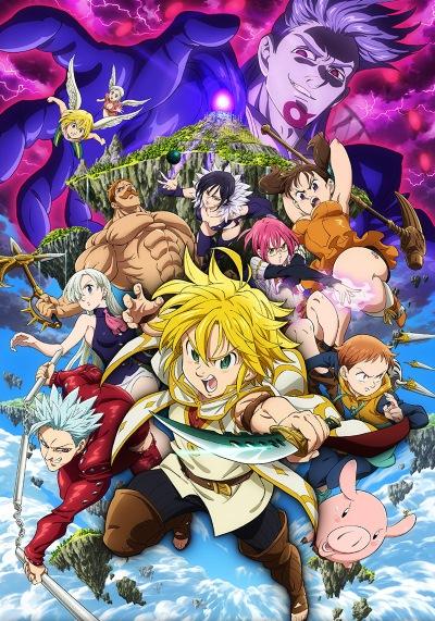 Семь смертных грехов: Узники небес / Nanatsu no Taizai Movie: Tenkuu no Torawarebito [Movie]