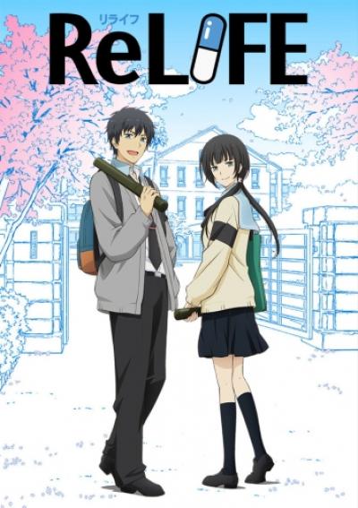 Повторная жизнь OVA / ReLIFE: Kanketsuhen [04 из 04]