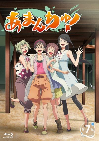 Дайверы OVA / Amanchu! OVA