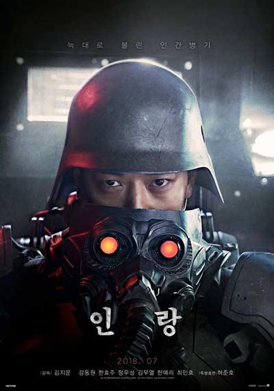 Оборотни: Волчья стая / Jin Roh: The Wolf Brigade