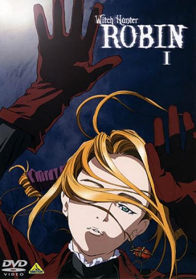 Робин - охотница на ведьм / Witch Hunter Robin [20 из 26]