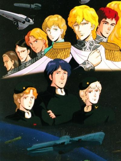 Легенда о героях Галактики OVA-1 / Ginga Eiyuu Densetsu [043 из 110]
