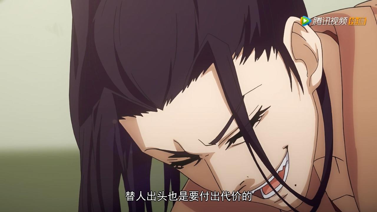 Скриншот *Карма: Восточный отдел / Dongguo xiaojie [Сезон 1, Серия 1-15 из 15] 2016*