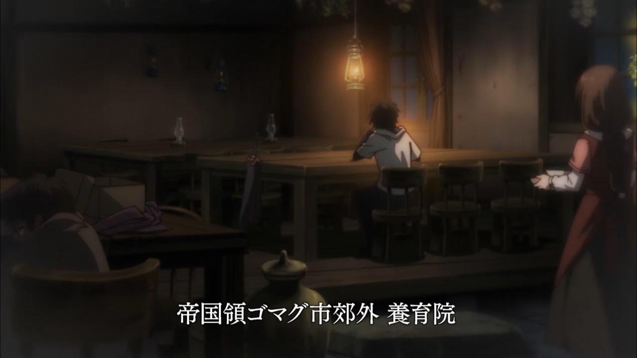 Скриншот #16