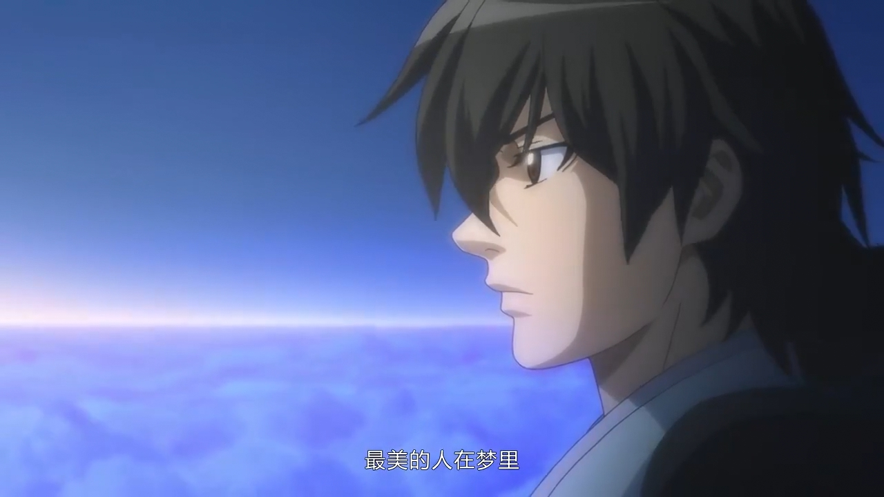 Скриншот *Меч Династии / Sword Dynasty [Сезон 1, Серия 1-4 из 24] 2017*