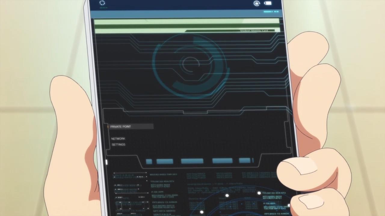 Скриншот #8