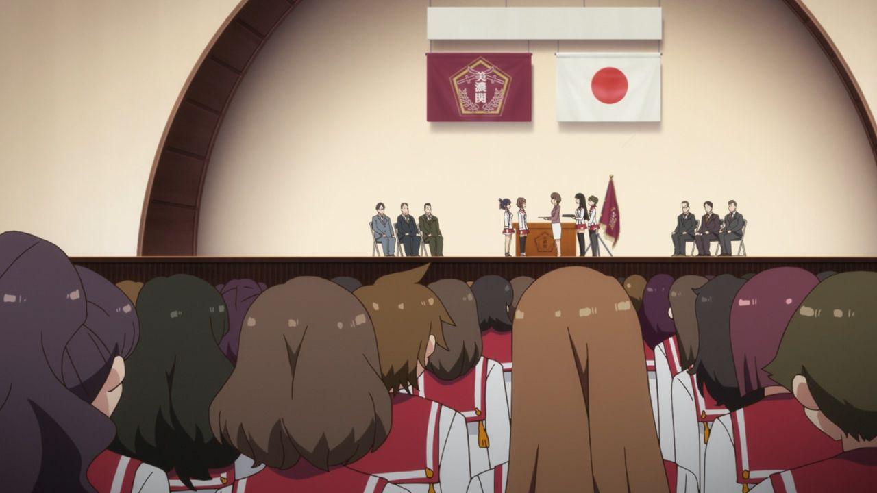 Скриншот *Жрицы меча / Toji no Miko [Сезон 1, Серия 1-24 из 24] 2018*