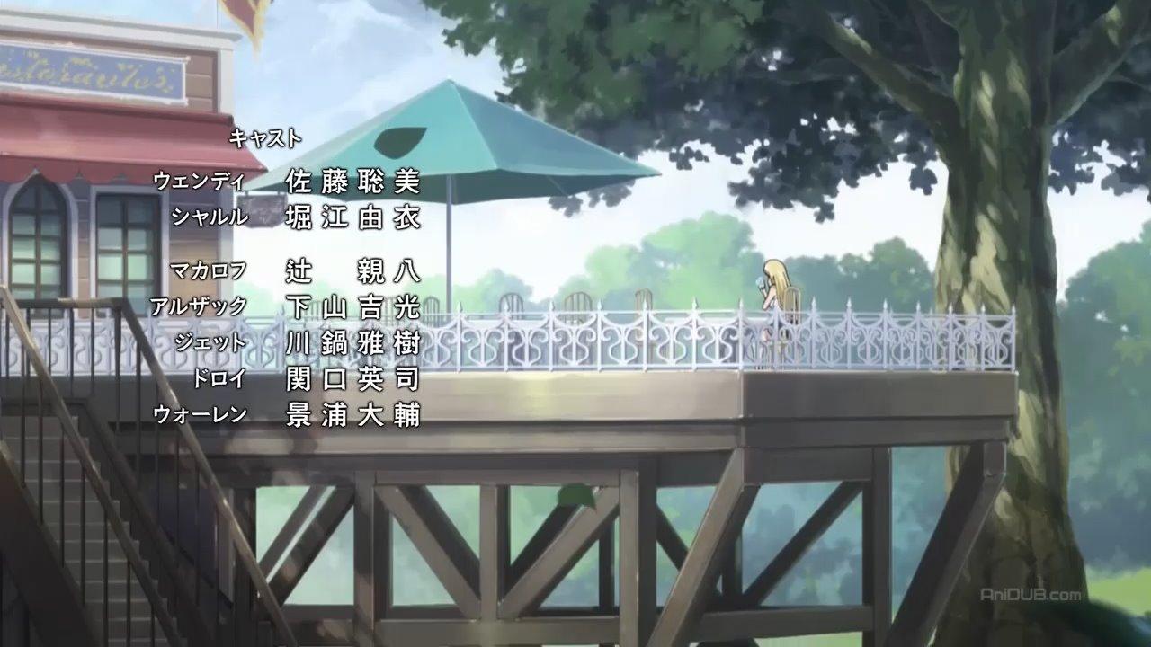 Скриншот *Сказка о Хвосте Феи 2 / Fairy Tail 2 [176-277 из 277] 2014, 2015, 2016*